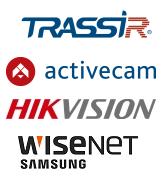 ПО для подключения камер TRASSIR, ActiveCam, Hikvision, Wisenet
