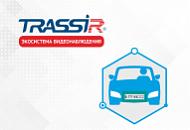 Новая версия AutoTRASSIR — обновление функционала списков и пропусков