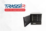 Проектные регистраторы TRASSIR NeuroStation уже в продаже