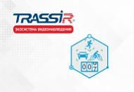 Обновление TRASSIR Neuro Counter — подсчет людей для снижения рисков заражения