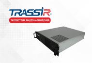Расширение ассортимента оборудования TRASSIR