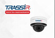 5 Мп IP-камеры TRASSIR серии Trend уже в продаже