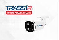 2 Мп IP-камеры TRASSIR линейки Trend уже в продаже