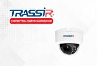 Новые 2 Мп IP-камеры TRASSIR серии Eco