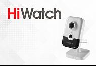 IP-камеры HiWatch с модулями Wi-Fi